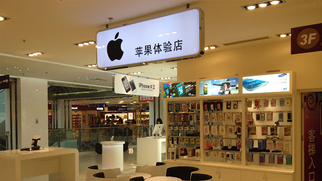 Apple, China, Tech, Michell Hilton