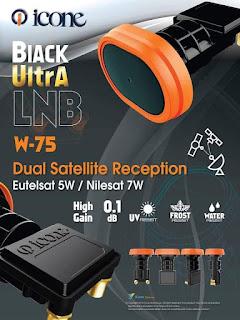 اللاقط الجديد Icone black Ultra