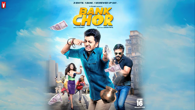 Bank Chor First Look Wallpaper and Images