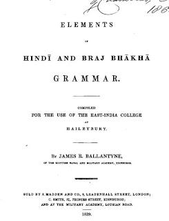 Hindi-brij