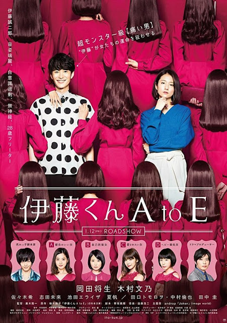 Sinopsis The Many Faces of Ito (2018) - Film Jepang