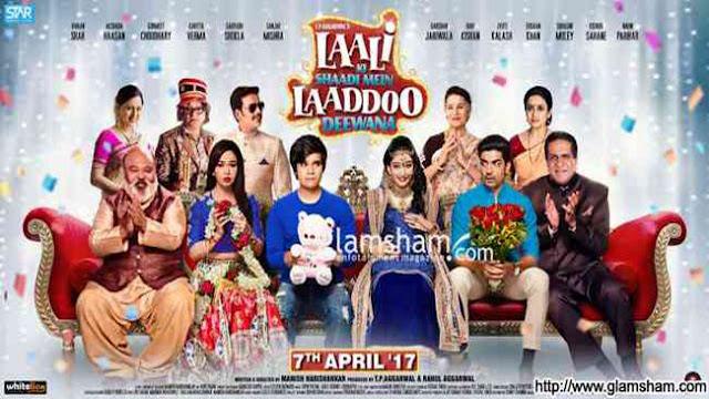 Laali Ki Shaadi Mein Laddoo Deewana Full Movie Dialogues: Gurmeet, Vivaan, Akshara