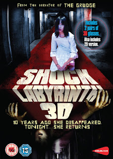 The Shock Labyrinth  ช็อค…ผีดุ