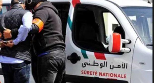 """الأمن المغربي يعتقل أحد قادة شبكة إجرامية إيطالية تابعة لتنظيم """"كومورا"""" في مراكش"""