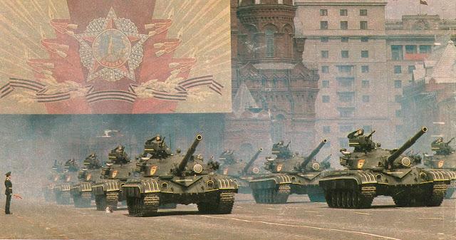 Το Σοβιετικό Στρατιωτικό Δόγμα