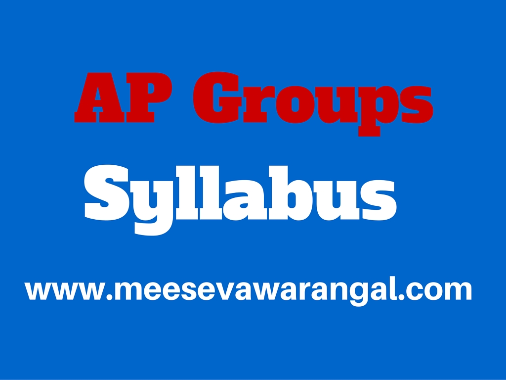 group 1 syllabus The tnpsc group 1 syllabus 2016-17 pdf is here to download candidates who have applied for the tamil nadu psc combined civil services exam can check the tnpsc ccs i syllabus on this page we provided the tnpsc group i prelims & mains exam syllabus along with the exam pattern.