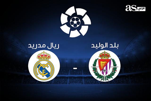 مشاهدة مباراة بلد الوليد و ريال مدريد اليوم الاحد 10 -3 -2019 يلا شوت