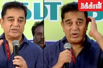 It's confirmed | Kamal Haasan Powerful Speech on Political Entry