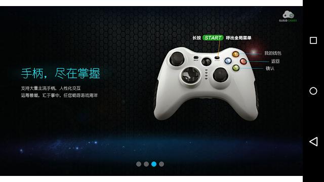 CLOUD GAMES APK XBOX 360 V1.3.7 ATUALIZADO - Bruno Android