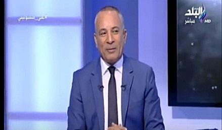 برنامج على مسئوليتى أحمد موسى 13 1 2018 حلقة يوم السبت حلقة كاملة