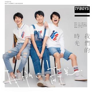 TFBOYS - Wo Men De Shi Guang 我們的時光 Lyrics 歌詞 with Pinyin