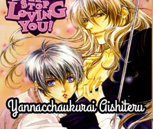 Yannacchaukurai Aishiteru
