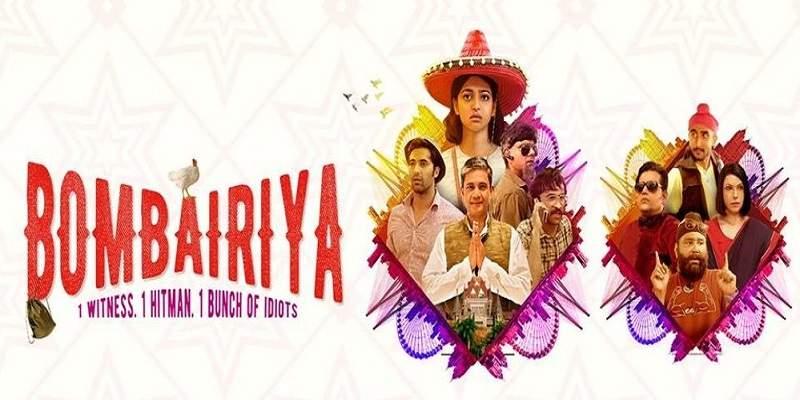 Bombairiya Movie Poster