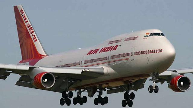 AIR INDIA की फ्लाइट के दो टायर फटे, पायलट की समझदारी से बची यात्रियों की जान | NATIONAL NEWS