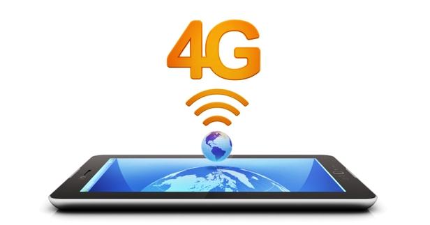 4G Mobile Phones 2017