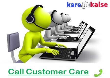 sim-ki-calling-service-chalu-karne-ke-liye-customer-care-me-call-kare