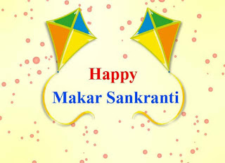 Happy Makar Sankranti Wishes.png
