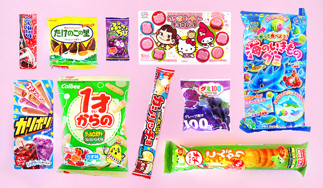 Japan Candy Box, giveaway, subscription box