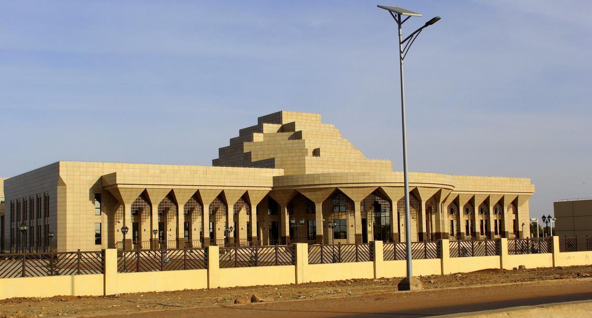 Risultati immagini per parlamento del ciad