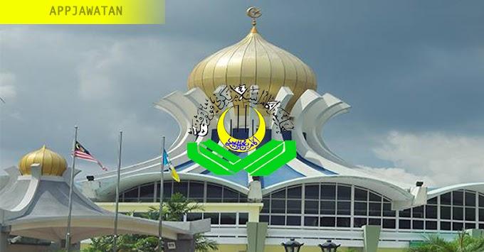 Jawatan Kosong di Pentadbiran Majlis Agama Islam Negeri Pulau Pinang - 28 Februari 2019