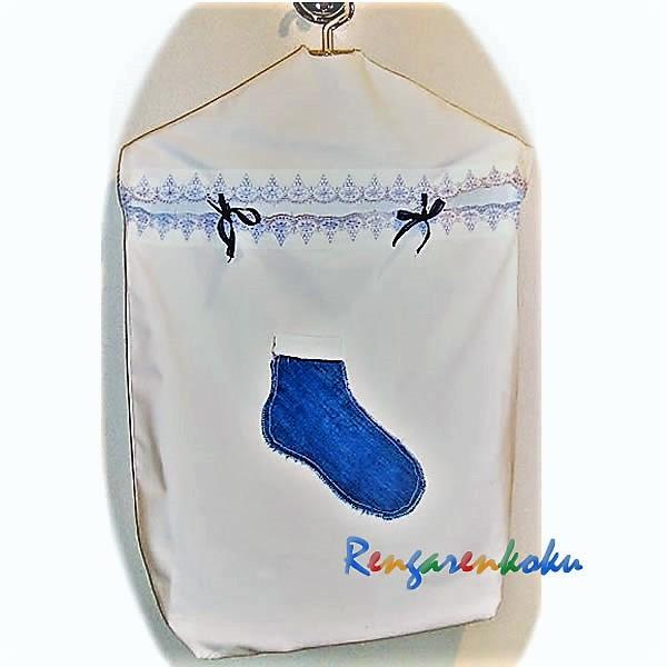 çorap torbası