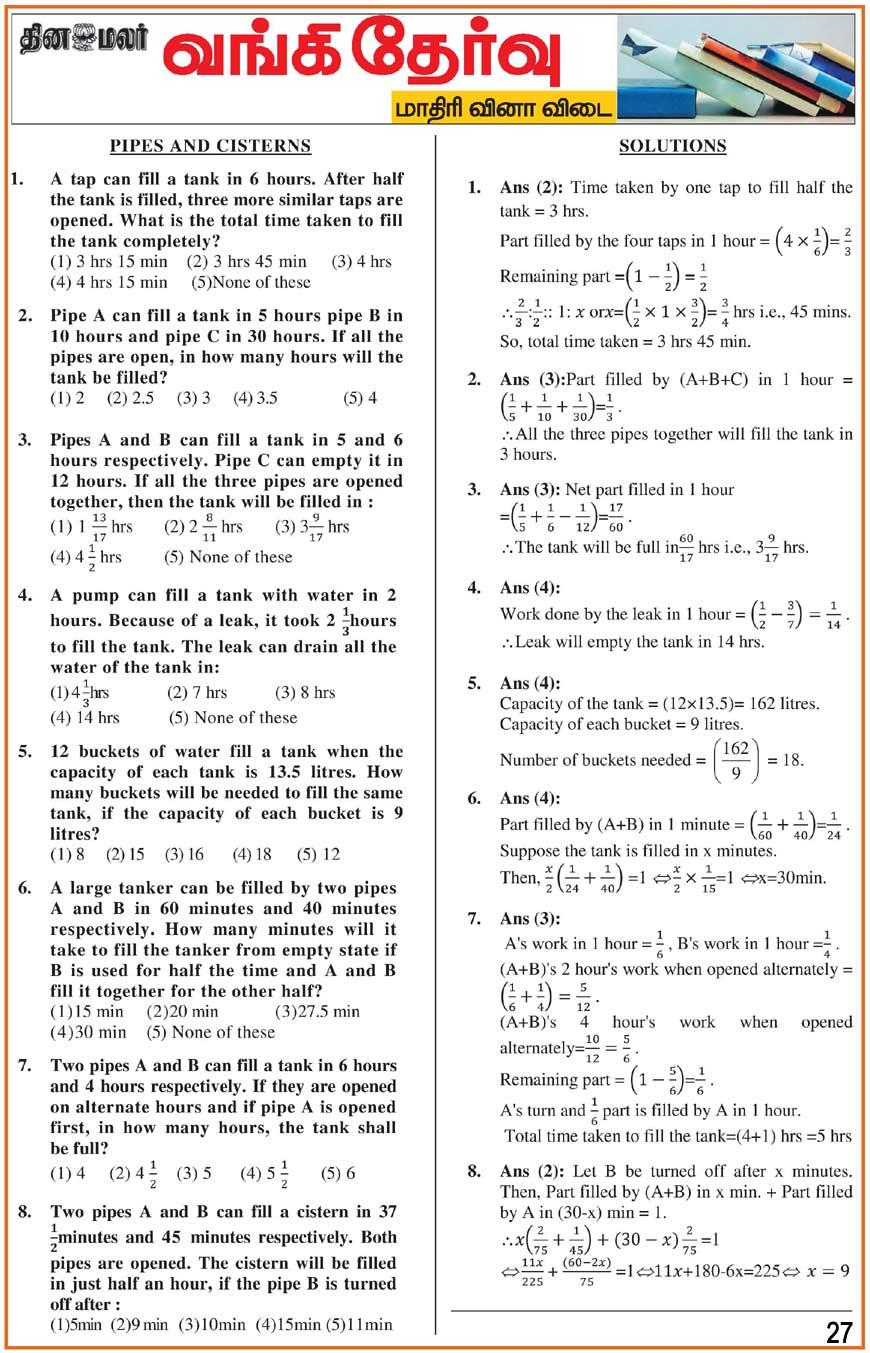 ibps bank po pre exam question paper