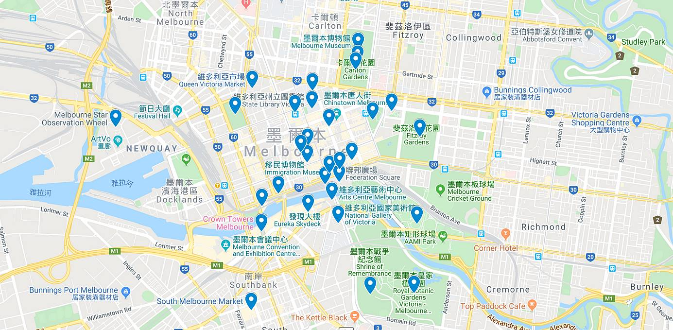 Melbourne-CBD-Attraction-Recommendation-Map-Itinerary-Tourism-Independent Travel-Travel Blog-Must visit-Must See