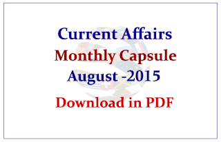 Monthly Current Affairs and GK Capsule Download in PDF – August 2015