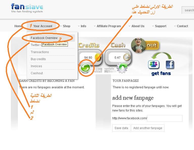 الربح من Face book , Youtube , Twitter , Traffic view + مجموع الاثباتات الشخصية 74 € 11.jpg