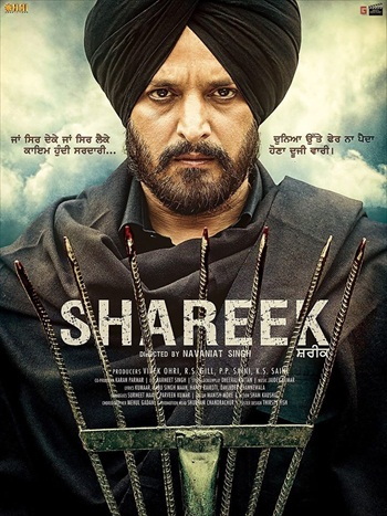 Shareek 2015 Punjabi Full Movie