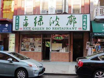 Dónde comer y gastronomía en Nueva York: Tallarines en Nice Green Bo Restaurant.