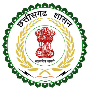 Chhattisgarh Vyapam Lecturer Recruitment