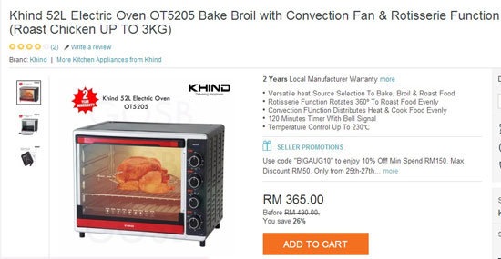 Khind Electric Oven