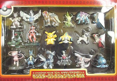 Dialga figure pearly version Takara Tomy Monster Collection 2007 Pokemon movie 10th anniversary set