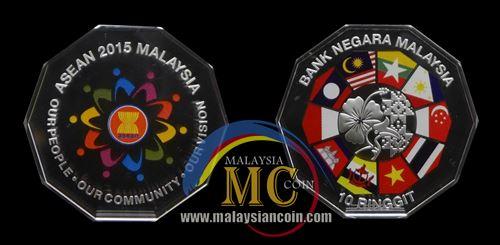silver asean coin