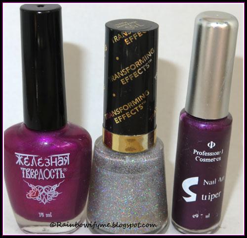 El Corazón: 418/287; Revlon: Holographic Pearls; Professional Cosmetics: #87