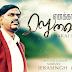 Enakai Siluvayil :- Samuel Jebasingh | Stephen J Renswick