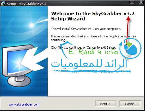 skygrabber avec crack gratuit