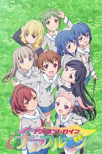 Heroine Cheer Fruits BD Batch Sub Indo