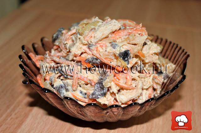 рецепт вкусного праздничного салата на день рождения