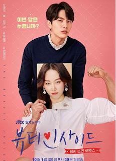 The Beauty Inside drama korea oktober 2018 terbaru