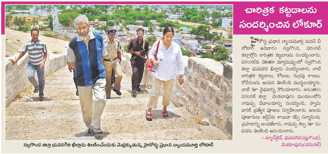 YADAGIRIGUTTA - యాదగిరిగుట్ట: 2012