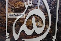 harga kaligrafi modern, harga kaligrafi kayu, harga kaligrafi kuningan