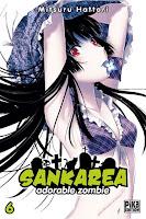 Sankarea Cover Vol. 06