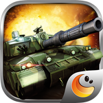 Super Tank Wars APK Download v1.3.0 Terbaru