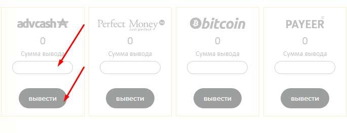 Регистрация в Neironix.biz 7