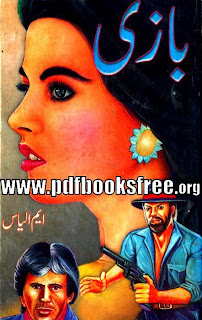 Bazi Novel By M Ilyas