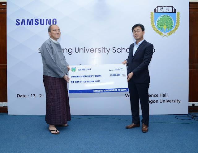 Samsung Myanmar မွ ထူးခၽြန္ေက်ာင္းသားေက်ာင္းသူမ်ားအတြက္ ပညာသင္ဆု ရန္ပံုေငြအျဖစ္ ျမန္မာေငြက်ပ္သိန္း ၁၀၀ အား မတည္လွဴဒါန္း