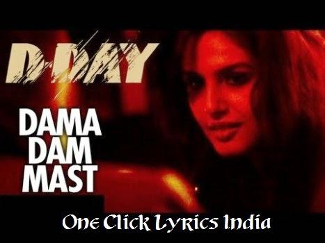 Duma Dum Mast Kalandar Song Lyrics
