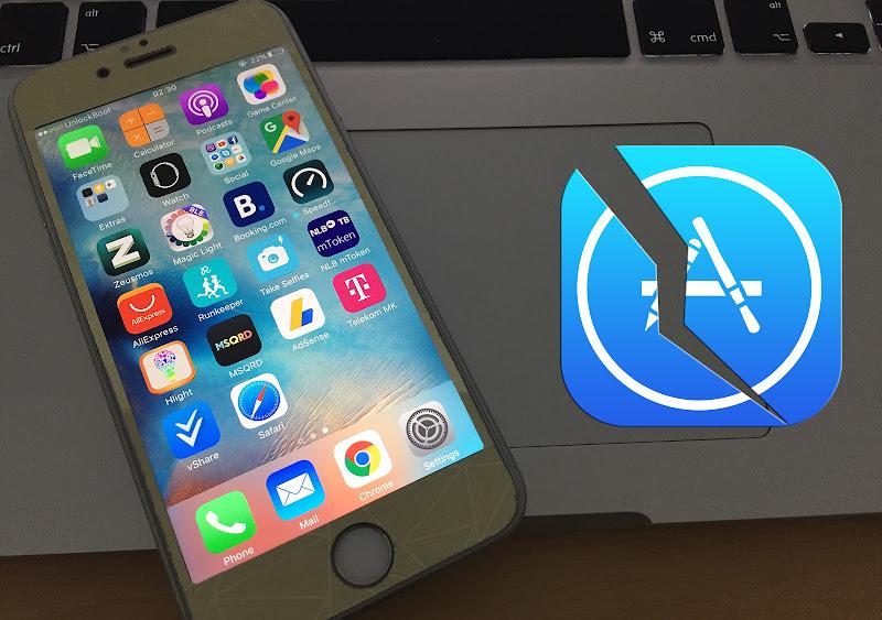 fix iPhone app crashing